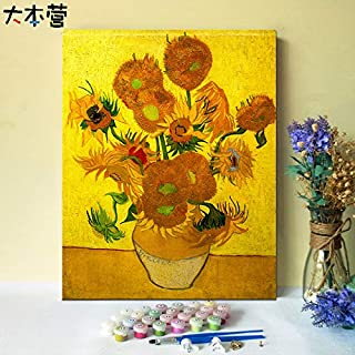 Paint by Number Kits 16 x 20 inch Canvas DIY Oil Painting for Kids, Students, Adults Beginner with Brushes and Acrylic Pig...