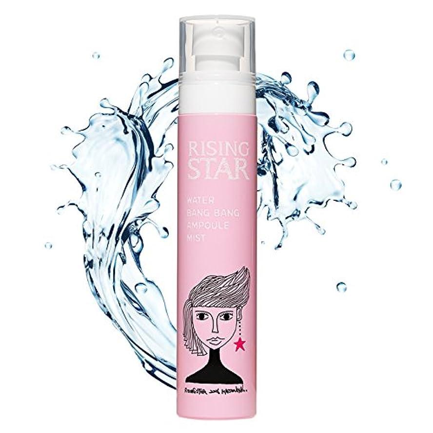 誰の確認する故意のBigBang Top [K cosmetic][K beauty] RisingStar Water BangBang Ampoule Mist 100ml [海外直送品][並行輸入品]