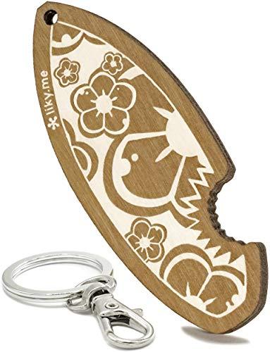 LIKY ® Surf - Original Schlüsselanhänger aus Holz Gravur Geschenk Damen Herren Geburtstag Hobby Schmuck Anhänger Tasche Rucksack