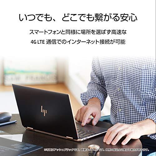 HPノートパソコンHPSpectrex36013インテルCorei7Optaneメモリー搭載16GB/1TBSSD13.3インチフルHDタッチパネルディスプレイアクティブペン標準添付4GLTE通信モジュール搭載SIMカード付きMicrosoftOffice付きアッシュブラック(型番:8WH55PA-AAAZ)