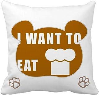 OFFbb-USA Eat Cake Desire Life Bear - Funda cuadrada para almohada