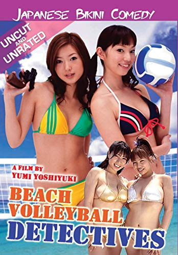 Dvd - Japanese Beach Volleyball Detectives 1 [Edizione: Stati Uniti] (1 DVD)