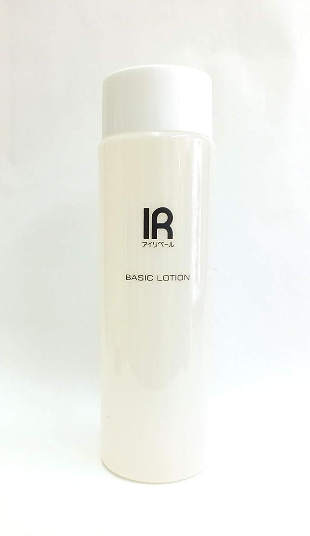 評議会スリーブ代表してIR アイリベール化粧品 ベーシックローション(化粧水) 210ml