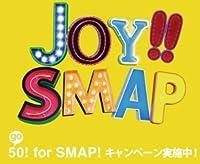 Joy!!(レモンイエロー)