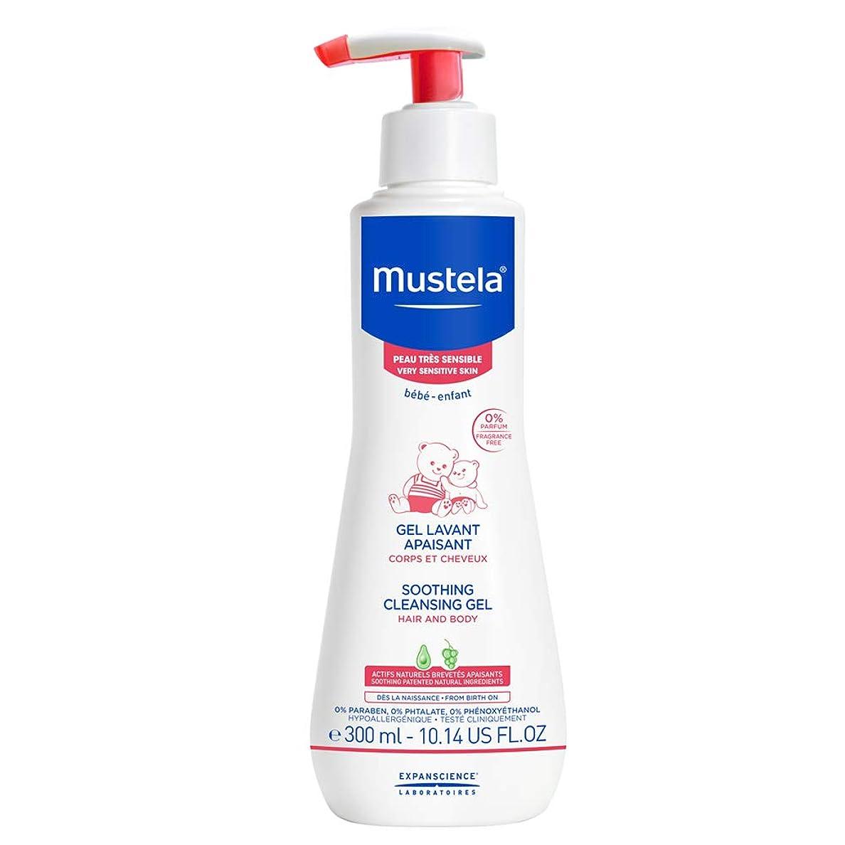 ブラシ発揮する給料Mustela - Soothing Cleansing Gel (10.14 oz.)