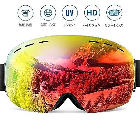 【1/13まで】OCOOPA 広視野球面レンズ採用UV400紫外線カット スキーゴーグル/スノーゴーグル ケース付き 999円!2000円以上 or プライム会員は送料無料!