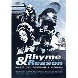ライム&リーズン [DVD]
