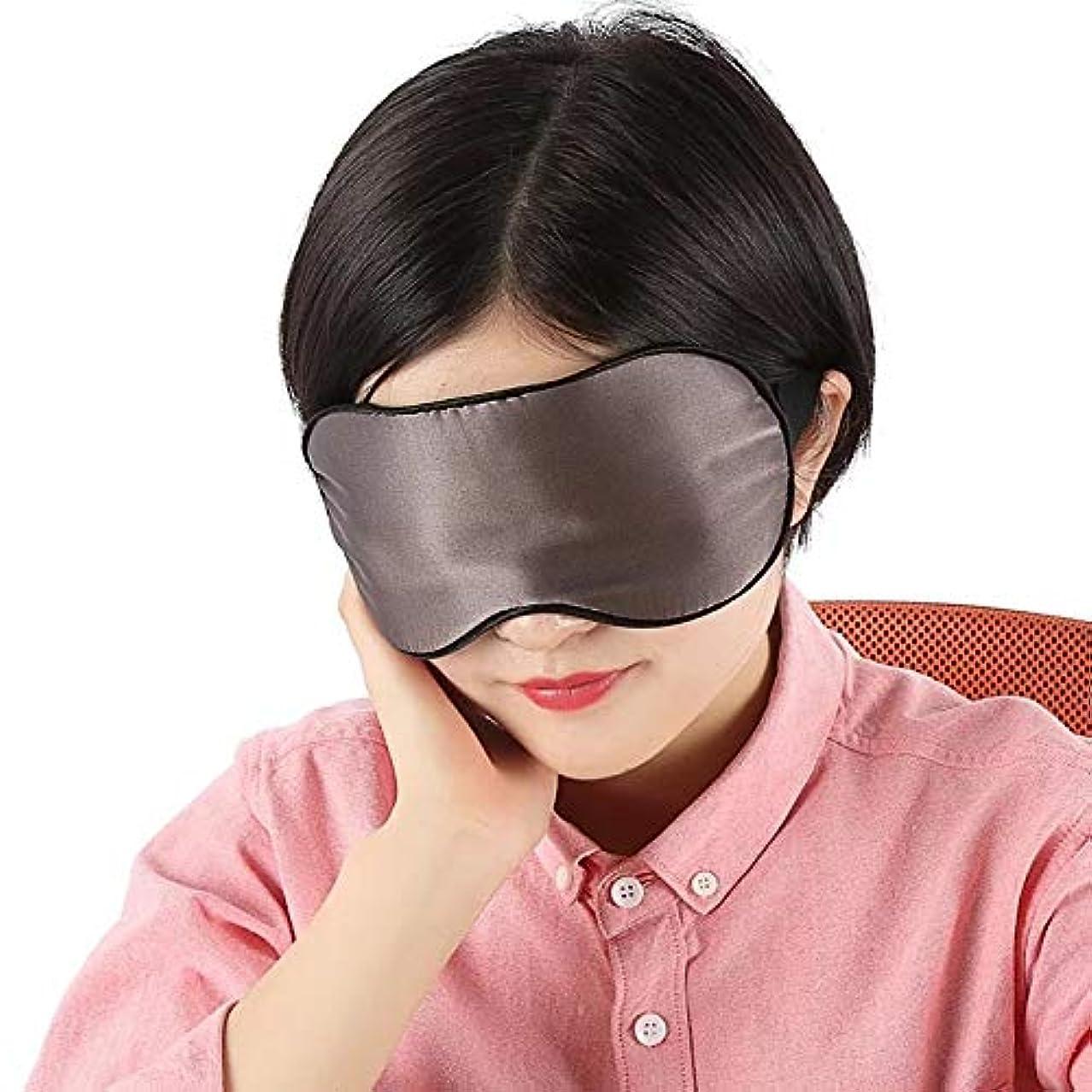 意識的船出費NOTE 1ピース両面シルクまたはコールド圧縮緩和疲労緩和アイシェードアイ睡眠マスク目隠しカバー用良い睡眠