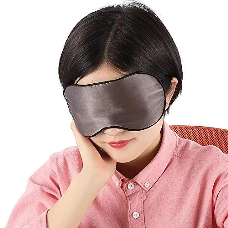 理容室土地スペクトラムNOTE 1ピース両面シルクまたはコールド圧縮緩和疲労緩和アイシェードアイ睡眠マスク目隠しカバー用良い睡眠