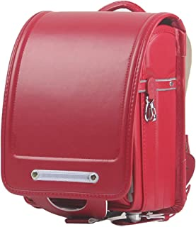 Ransel Randoseru Fautomatic Lock Japanese school bags for girls boys PU leather