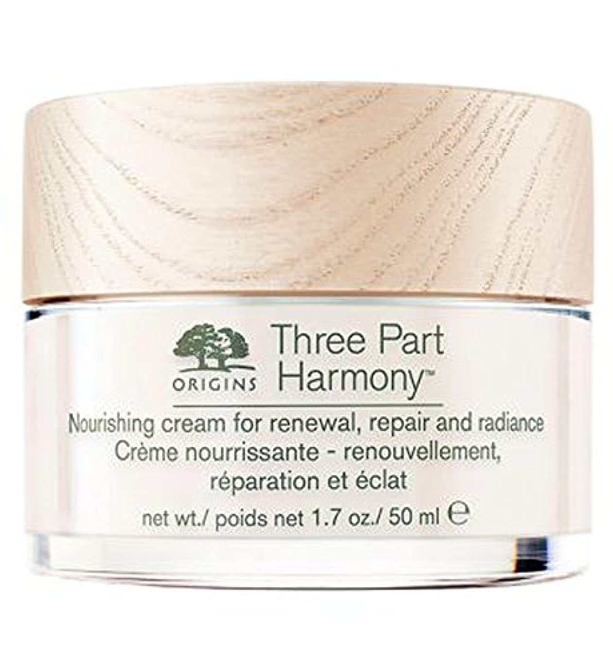 スロットループ代表団Origins Three-Part Harmony Cream 50ml - 起源3声のハーモニークリーム50ミリリットル (Origins) [並行輸入品]