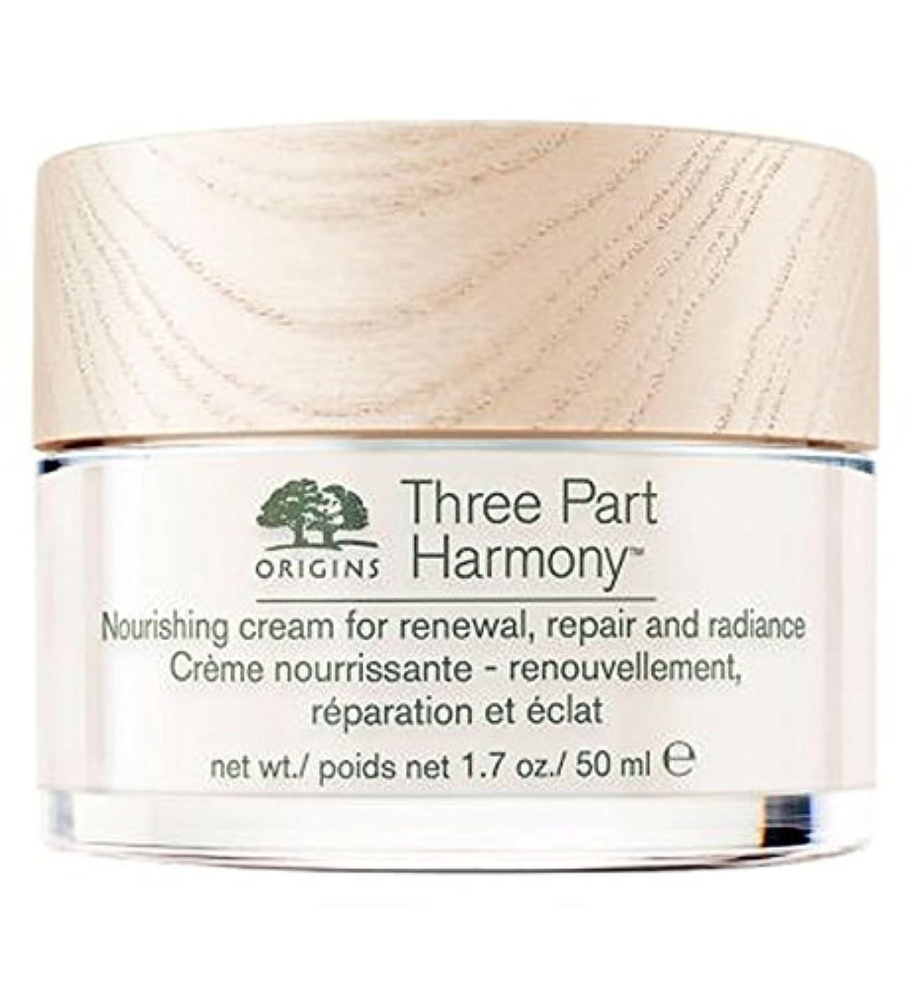 伝導率並外れてこねるOrigins Three-Part Harmony Cream 50ml - 起源3声のハーモニークリーム50ミリリットル (Origins) [並行輸入品]