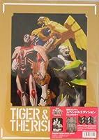 劇場版 TIGER & BUNNY The Rising 【スペシャルエディションパンフレット】
