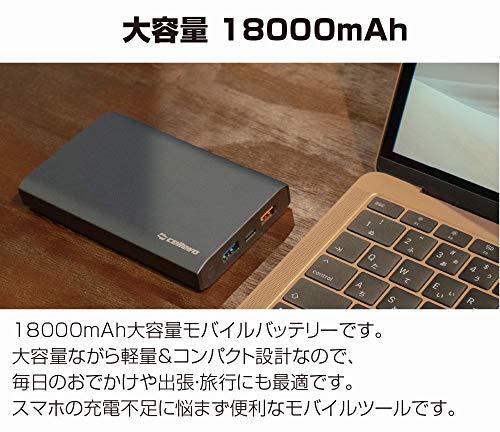 モバイルバッテリーType-C対応PD対応USB-Cケーブル付1.5A急速充電CELLEVOStickスティックPDseries大容量18000mAh《PSEマーク取得済》アルミボディスマホ充電EC18000PD-GR