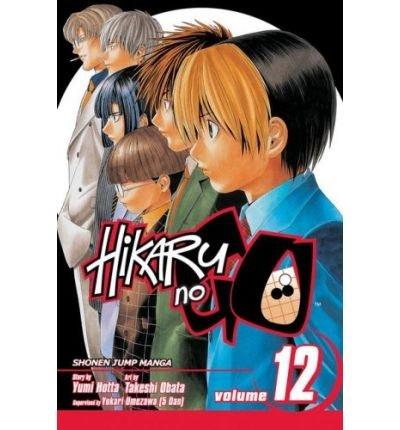 [(Hikaru No Go 12 )] [Author: Takeshi Obata] [May-2008]