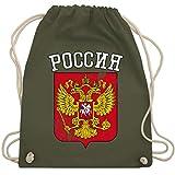 Shirtracer Fußball-Europameisterschaft 2020 - Russland Wappen WM - Unisize - Olivgrün - Geschenk - WM110 - Turnbeutel und Stoffbeutel aus Baumwolle