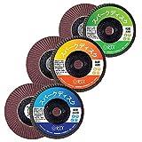 スパークディスク [粒度A40/A80/A120] サンディングディスク ディスクグラインダー用 サイズ100mm×15mm BYP (6)