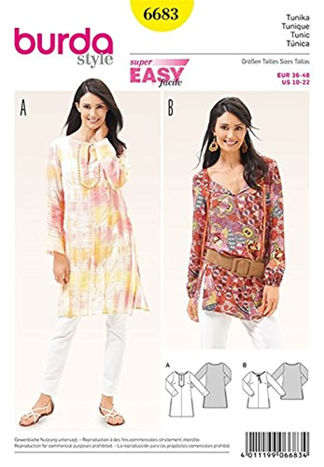 Burda style sewing pattern 6683 tunic top and blouse