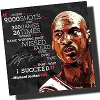 マイケル・ジョーダン バスケットボール NBA 海外スポーツグラフィックアートパネル 木製 壁掛け インテリア ポスター (26*26cm アートパネルのみ)