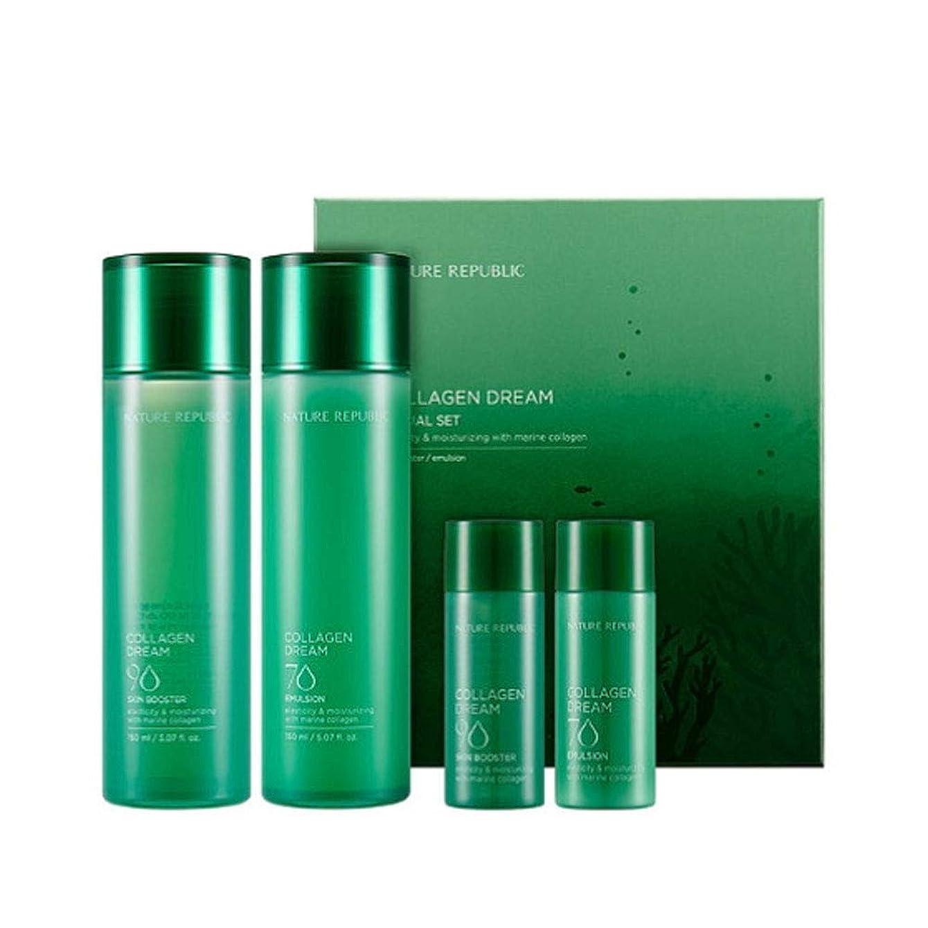 針第二に見えるネイチャーリパブリックコラーゲンドリームスキンブースターエマルジョンセットシワ改善韓国コスメ、Nature Republic Collagen Dream Skin Booster Emulsion Set Korean Cosmetics [並行輸入品]