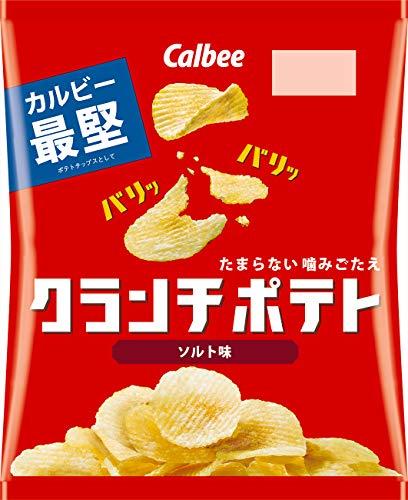 カルビー クランチポテト ソルト味 60g ×12袋