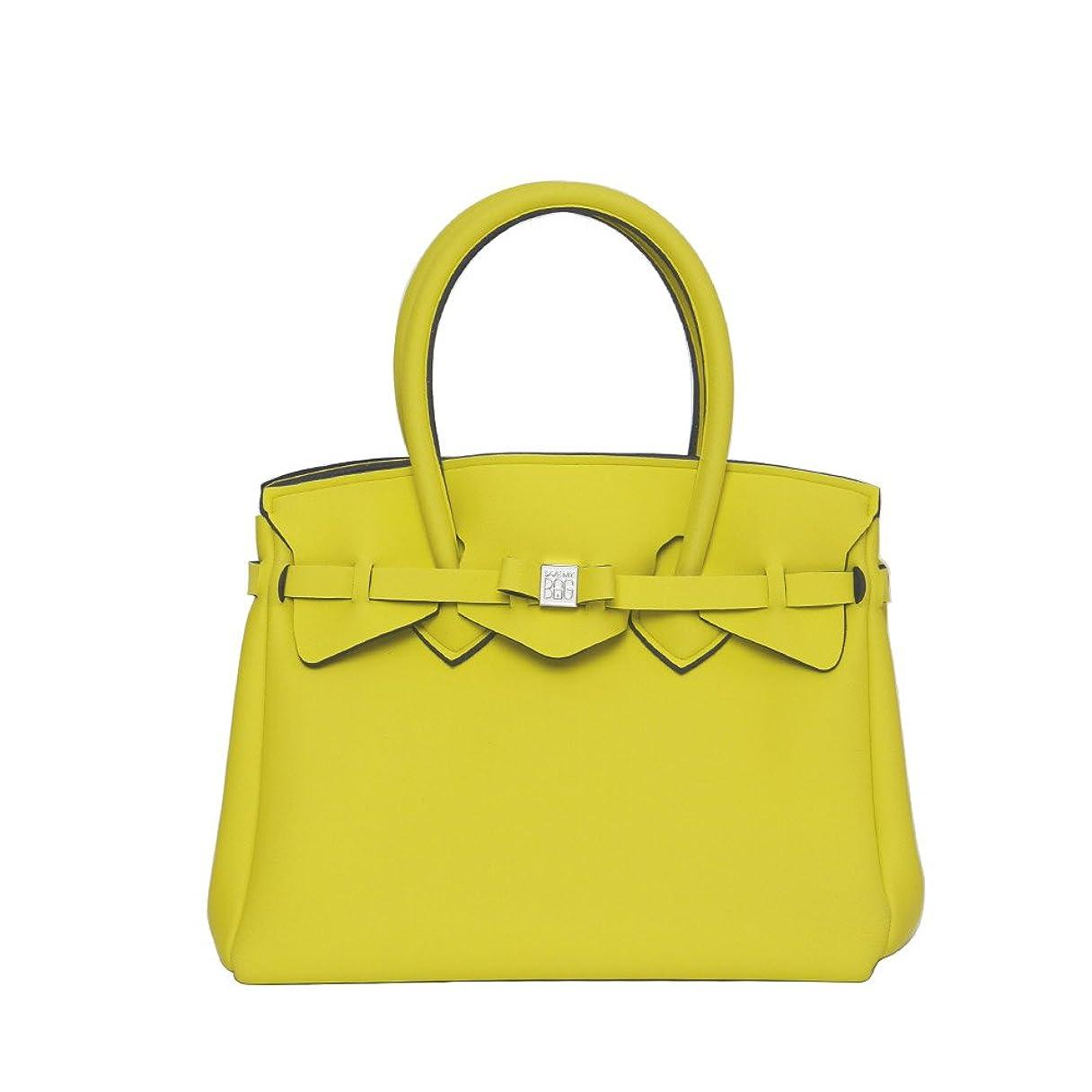 押すバターツイン[セーブマイバッグ]SAVE MY BAG MISS ミス ハンドバッグ 10204N GELOSIA(レモンイエロー)[並行輸入品]