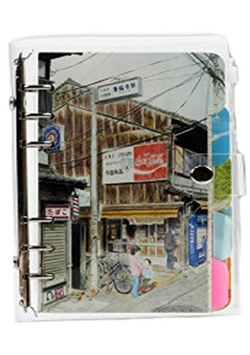 FUYUFU PVC Cuaderno De Hojas Sueltas Cuaderno De Cubierta De Transparente DIY Blocs De Notas (Recuerdos, A5)