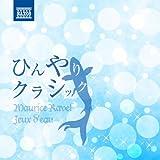 フォーレ: 舟歌 第3番 変ト長調 Op.42