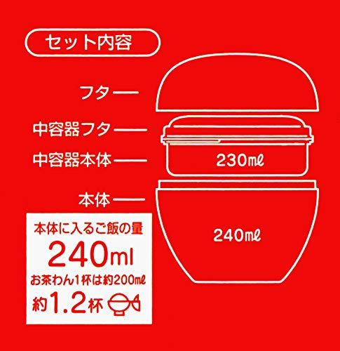 スケーター 弁当箱 りんご型 ランチボックス 小物入れ 白雪姫 470ml LMT5