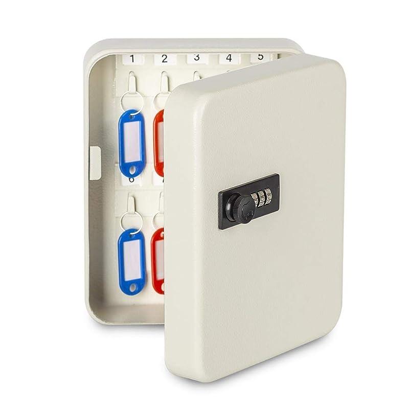 であるする居間八番屋 キーボックス キーケース 鍵収納 鍵管理 オフィス 家庭 壁掛け 専用キー付き インテリア オシャレ 小型 暗証番号 ダイヤルロック (18キー)
