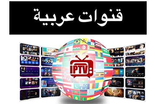2 Years le Bon Arabic International 4kHD iptv Box 11000 Channels Live,Movies,Series .جميع القنوات العربيه والعالميه بجوده عاليه