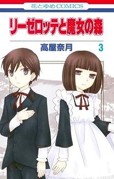 Comic ??????????? 3 (????COMICS) Book