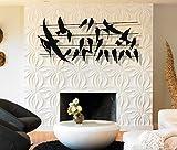 écoration murale en métal Dekadron - Décoration murale 101x48 cm noir