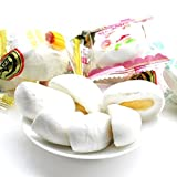 Stuffed Marshmallow 200g (7 Oz), Multi Tastes, Snack, Food