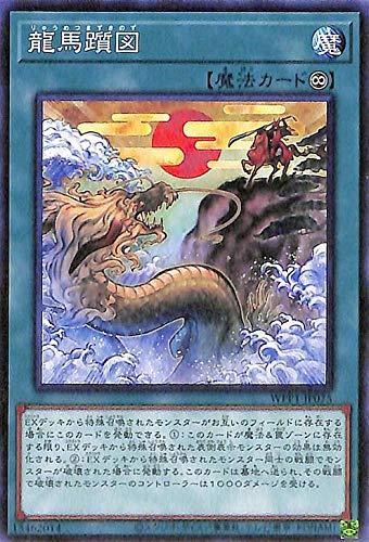 —V‹Y‰¤ Yu-Gi-Oh! Hollow Giants - WPP1-JP075 Common Japanese