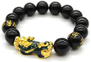 MANRUO Feng Shui The Best Porsperity 10mm Black Bead Bracelet with Color Changed Pi Xiu/Pi Yao Attract Wealth and Good Luck