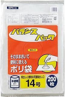 オルディ バランスパック規格袋14号 200枚×25
