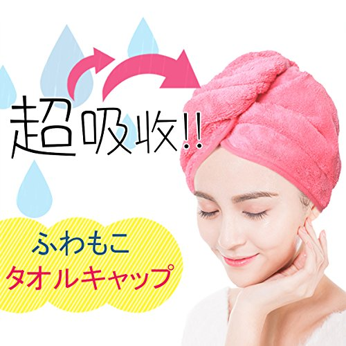 Tomosa『吸水タオルキャップ』