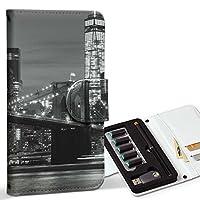 スマコレ ploom TECH プルームテック 専用 レザーケース 手帳型 タバコ ケース カバー 合皮 ケース カバー 収納 プルームケース デザイン 革 夜景 写真 モノクロ 011331