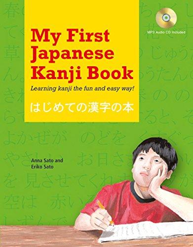 Mirror PDF: はじめての漢字の本 - My First Japanese kanji Book