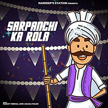Sarpanchi Ka Rola
