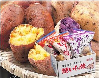 種子島産 冷凍安納芋 500g 6袋