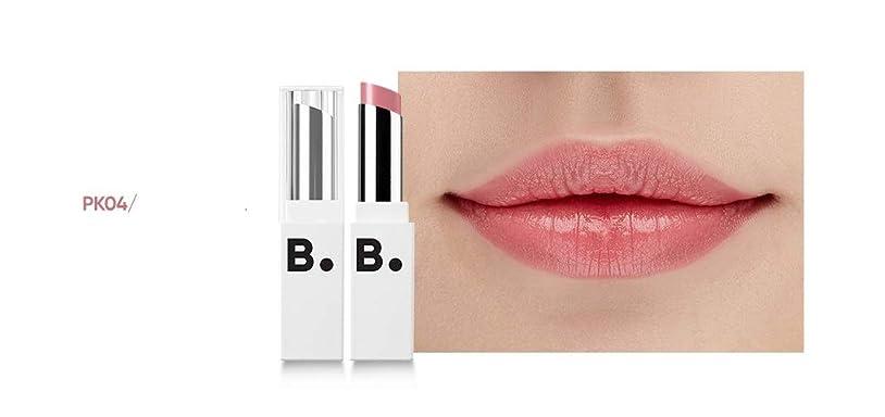 間違いなく造船種をまくbanilaco リップドローメルティングセラムリップスティック/Lip Draw Melting Serum Lipstick 4.2g #SPK04 Hollywood Nude [並行輸入品]