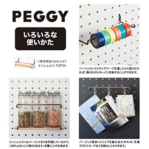 『キングジム ボード 卓上収納 有孔ボード 工具不要 PEGGY 白 PG400シロ』の5枚目の画像