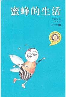 Best chu feng bee Reviews