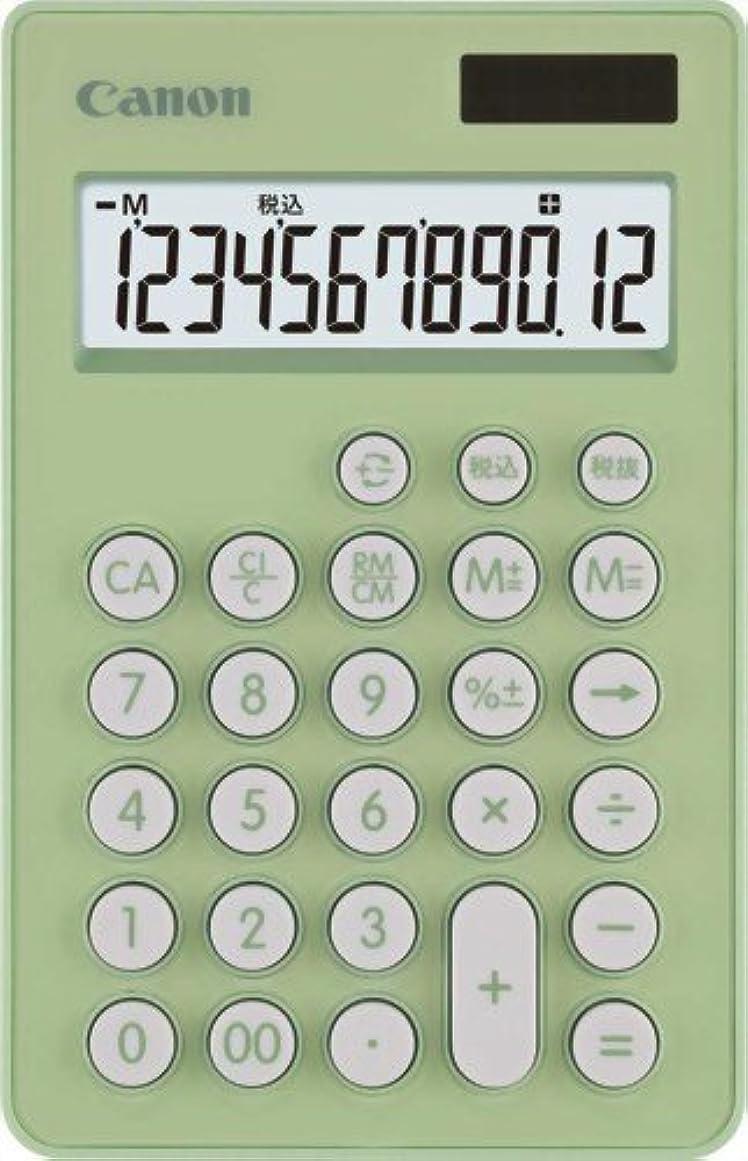 地下室下に向けます夕食を作るキヤノン デザイン電卓 LS-Smart-GR JPN SOB