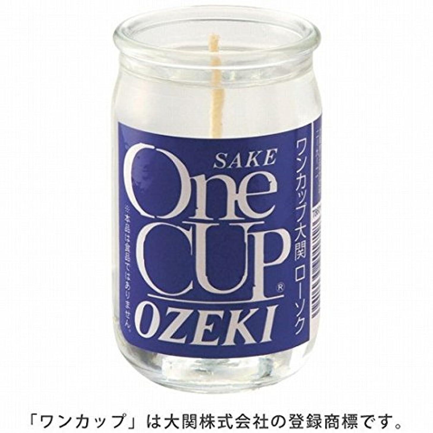 フォロー未来気楽なカメヤマキャンドル( kameyama candle ) ワンカップ大関ローソク キャンドル