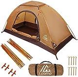 icamp(アイキャンプ) ソロテント solo2 広々使える一人用 簡単設営 軽量1.6kg ジュラルミン製ポール (icampゴールド)