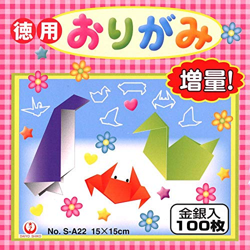 Desconocido Papel Origami - 22 Colores sólidos Surtidos - Reverso Blanco - 100 Hojas - 15cm x 15cm