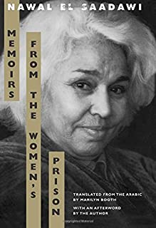 Memoirs from the Women's Prison (Literature of the Middle East)
